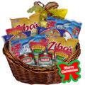 Holiday Spirit Basket, -Guatemala